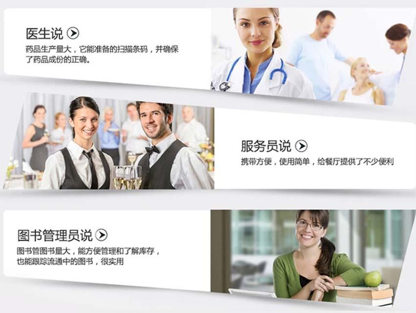 Honeywell CK3数据采集器|Honeywell采集器-晋江市兴恒越科技有限公司