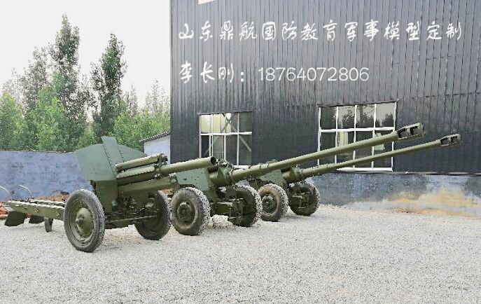 大比例高炮模型国防教育展品山东鼎航定制供应|1:1坦克装甲车模型-山东鼎航模型有限公司