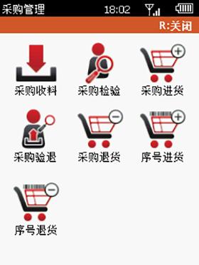 厂内智能物流管理系统|解决方案-晋江市兴恒越科技有限公司