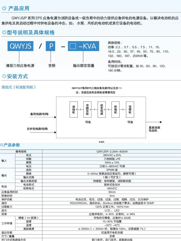 QWYJS-P-KVA.jpg
