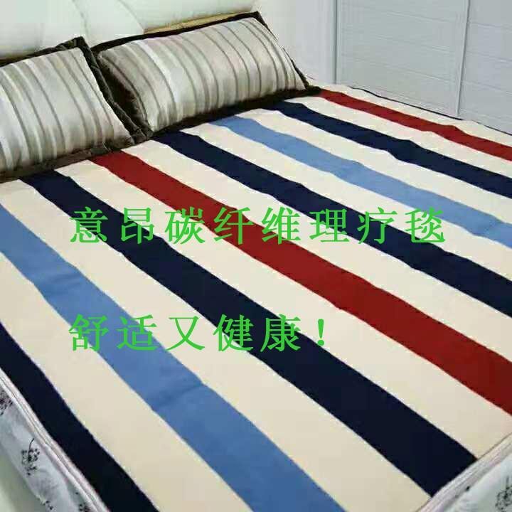 碳纖維理療毯給你母親般的溫暖!|行業資訊-甘肅太陽雨能源集團有限公司蘭州分公司