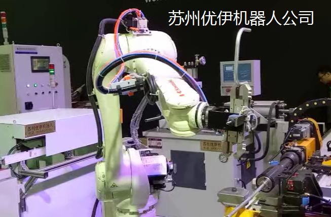 robot bender.png