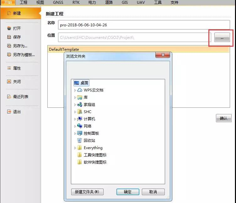 CGO2.0使用
