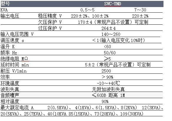 中日高清字幕版在线观看