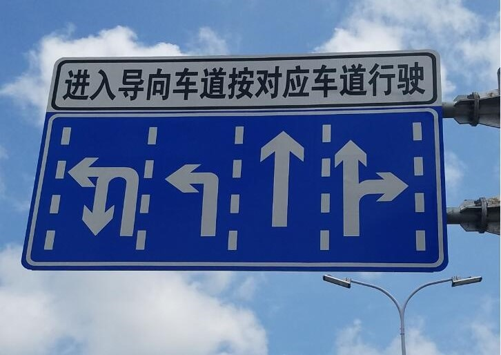 道路标志牌、标志杆安装|交通标志牌-南宁市同享钢结构制品有限公司