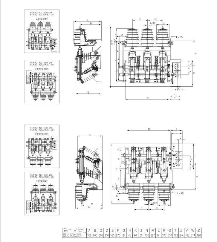 mg赌场_FKRN12-12D 户内高压压气式负荷开关熔断器组合电器|FKRN12-12D