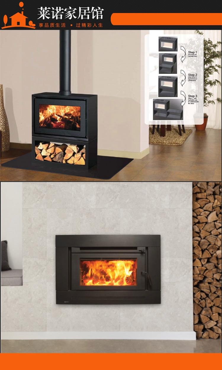 莱诺壁炉定制系列燃木壁炉定制,燃气壁炉定制,电壁炉定制|私人订制壁炉-深圳市莱诺家居有限公司