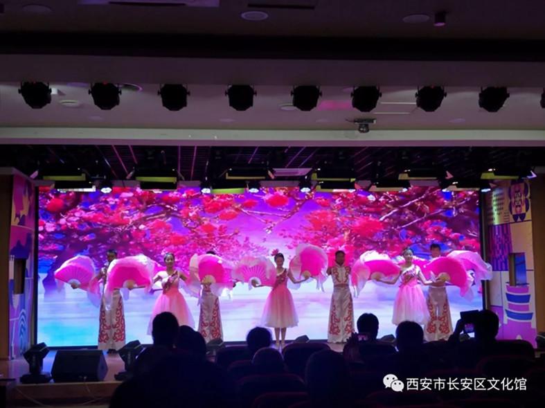 音乐之城?乐动长安——庆祝改革开放40周年音乐会如期举行!|新闻动态-陕西长青演艺公司