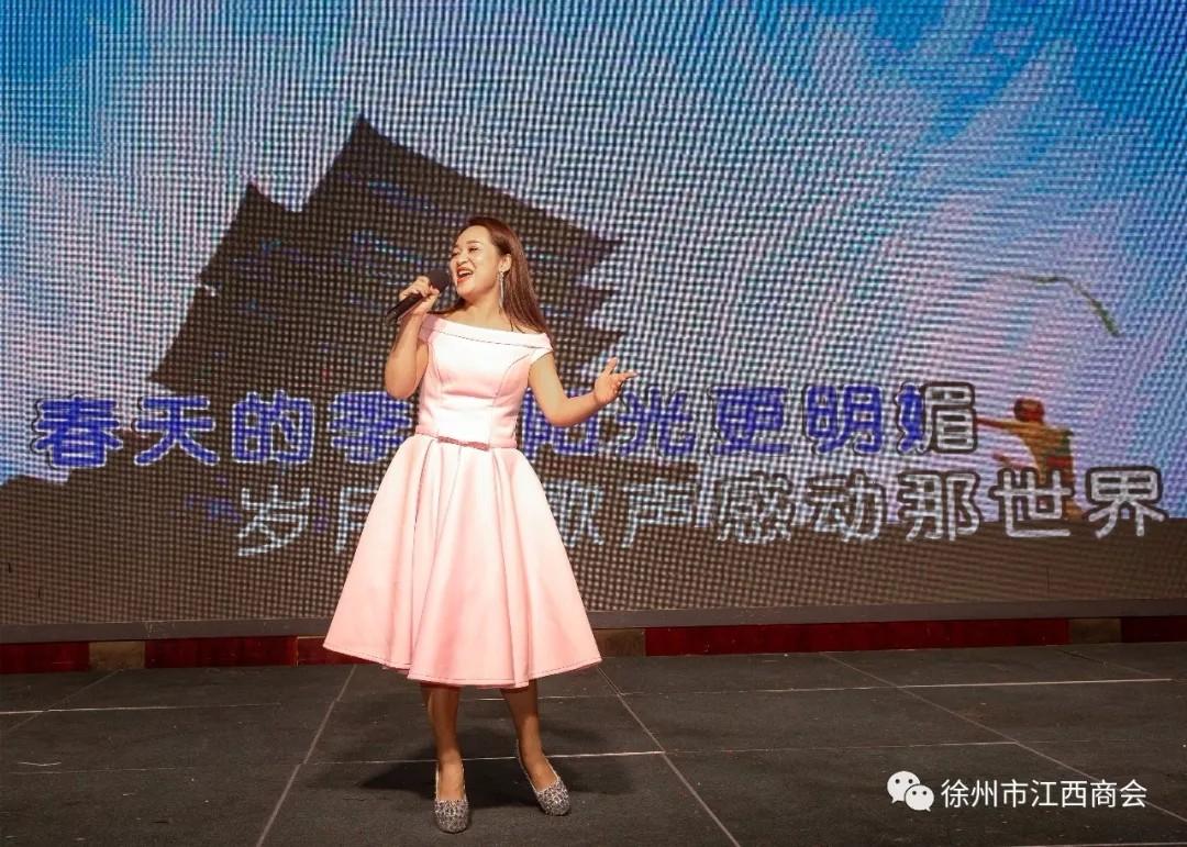 徐州市江西商会举办中秋联谊会|商会新闻-徐州市江西商会