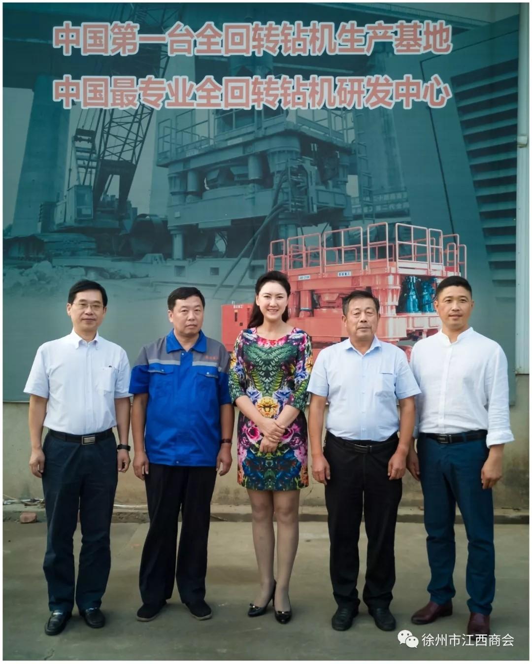 市工商联领导到景安重工参观考察|会员企业动态-徐州市江西商会
