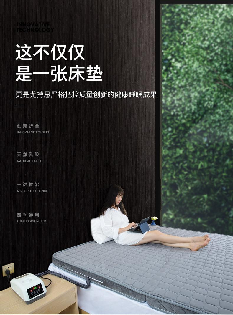 折叠床垫_03.jpg