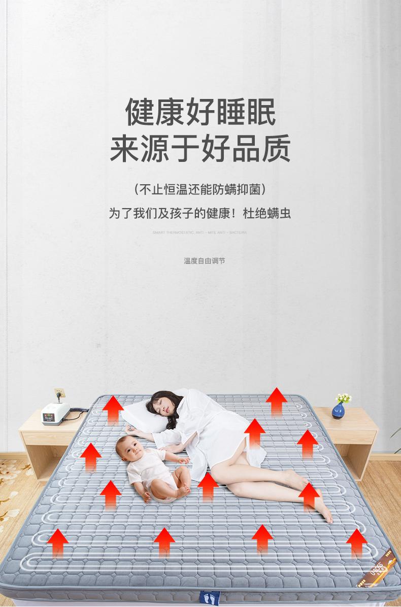 折叠床垫_04.jpg