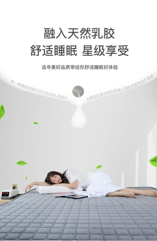 折叠床垫_06.jpg