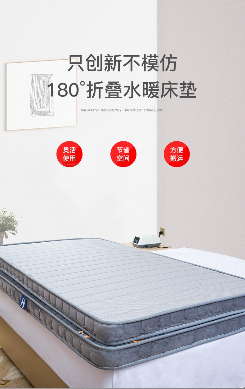 折叠床垫_07.jpg