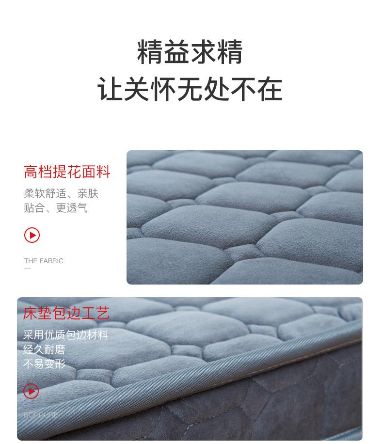 折叠床垫_13.jpg