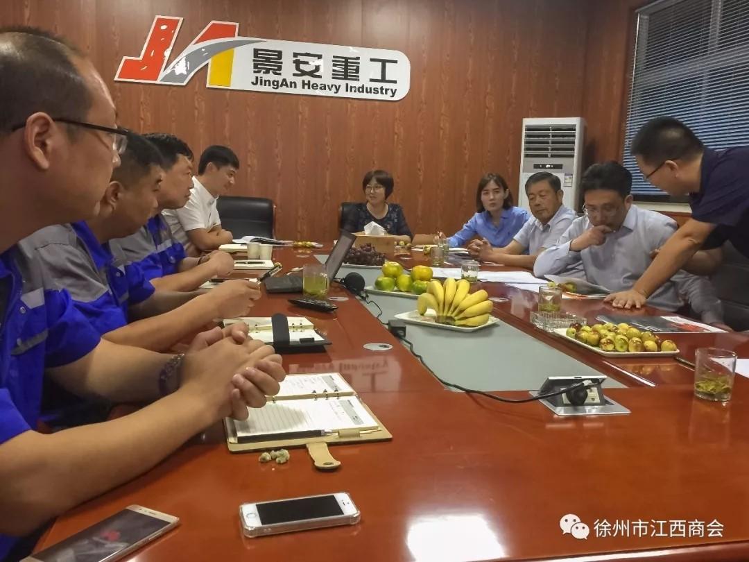 商会急会员企业所急,帮助解决发展难题见成效|会员企业动态-徐州市江西商会