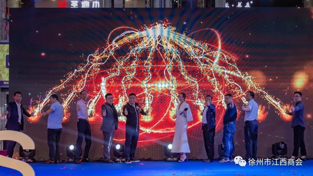 徐州居然之家爱依瑞斯旗舰店盛大开业|会员企业动态-徐州市江西商会