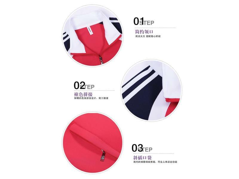 亲子套装|亲子套装-晋江品尖服饰有限公司