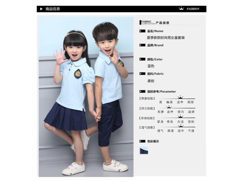 幼儿园校服|幼儿园校服-晋江品尖服饰有限公司