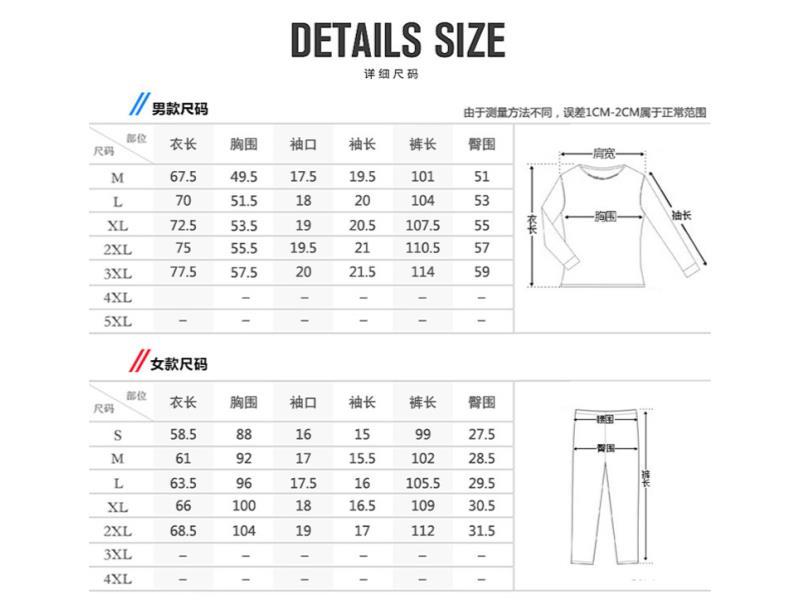 中学生校服|中学生校服-晋江品尖服饰有限公司