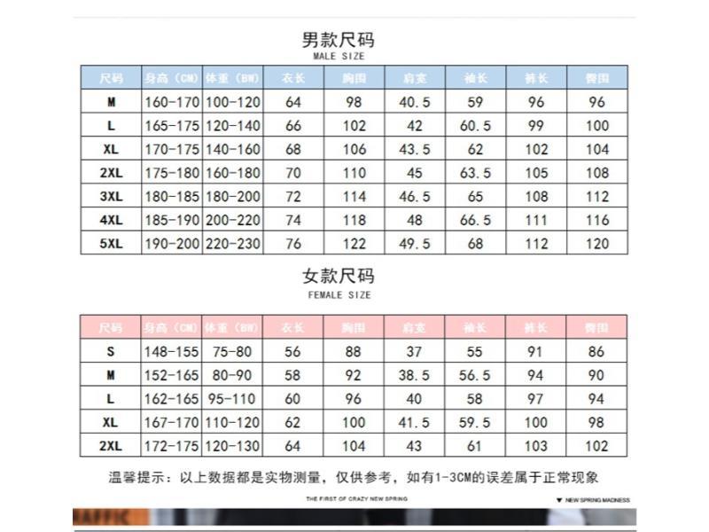中学生校服 中学生校服-晋江品尖服饰有限公司