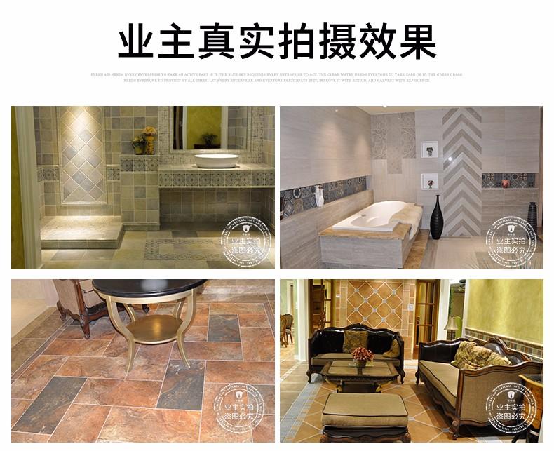 美缝效果 施工案例-广州市帝斯固新材料有限公司