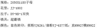 規格5.jpg