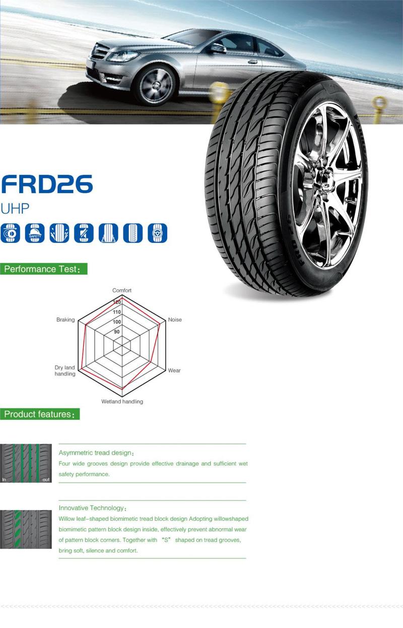 FRD26 汽车轮胎-辽宁柏超商贸有限公司