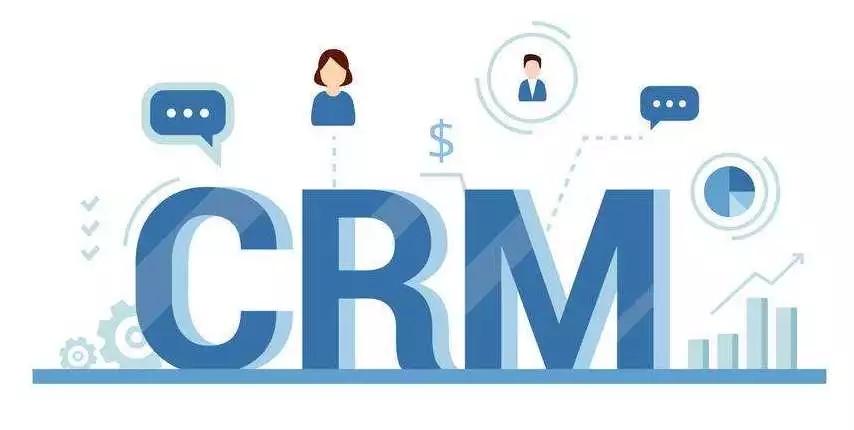 CRM客户管理系统.jpg