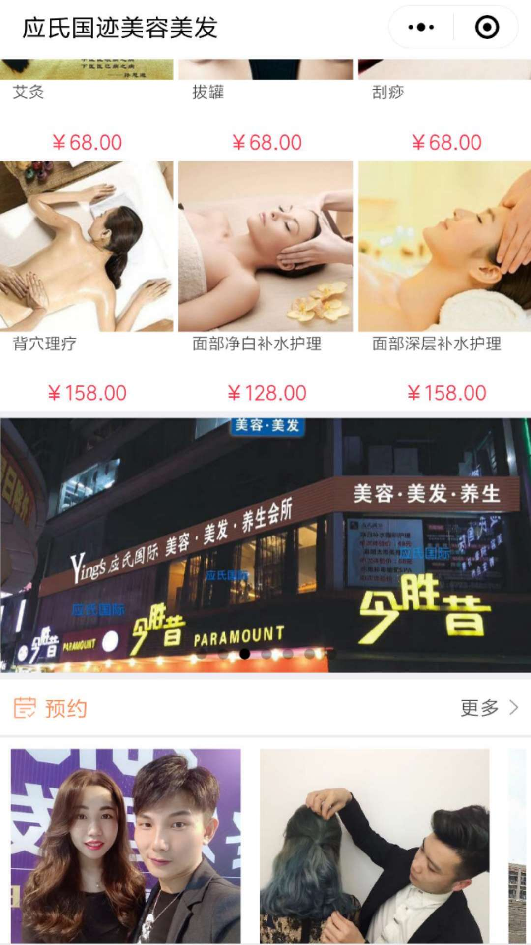 惠州网络推广就找258集团(惠州)服务中心