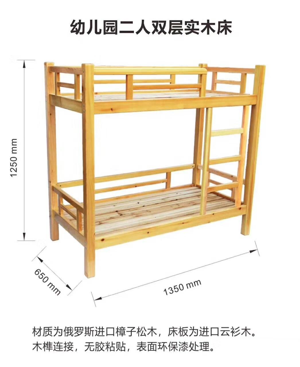 实木床.jpg