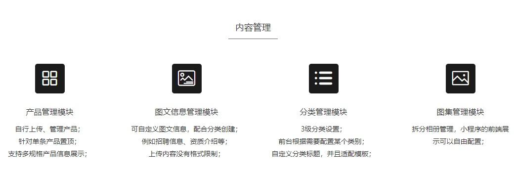 小程序2.jpg