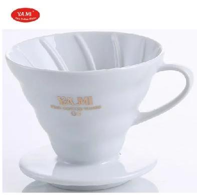 YAMI亚米 V01型陶瓷咖啡滤杯 锥型冲杯 滴滤杯 手冲咖啡滤