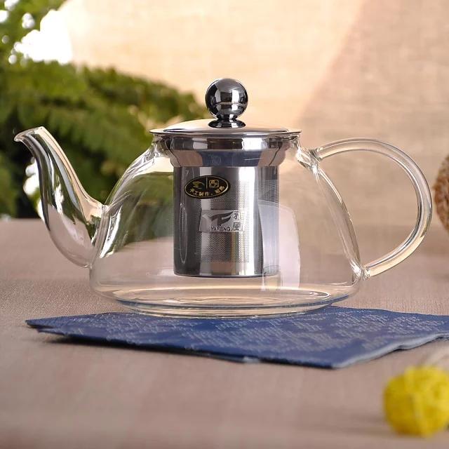 雅风 耐高温加厚玻璃煮花茶壶不锈钢过滤泡茶壶茶具加热大容量