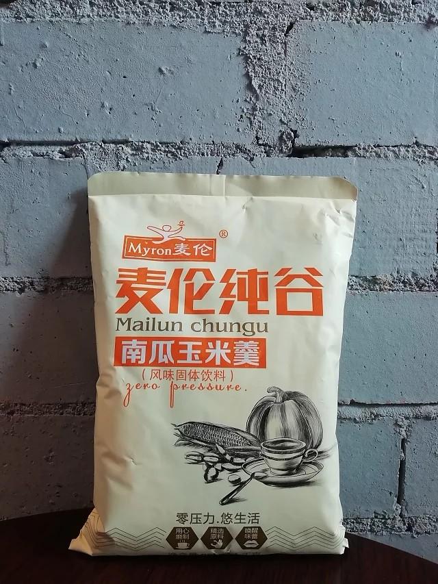 南瓜玉米羹