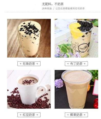 益禾堂专用奶精烤奶粉