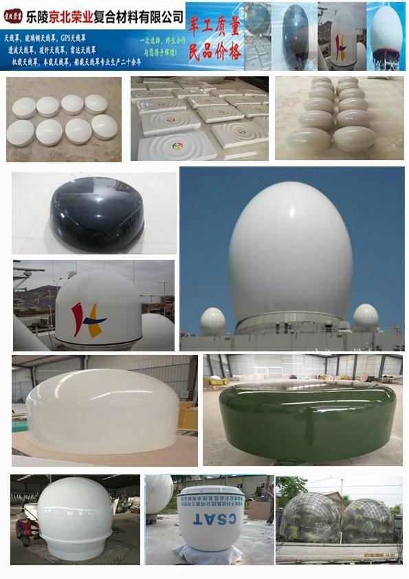 玻璃钢加工|推荐产品-玻璃钢定制, 玻璃钢制品-乐陵京北荣业复合材料有限公司