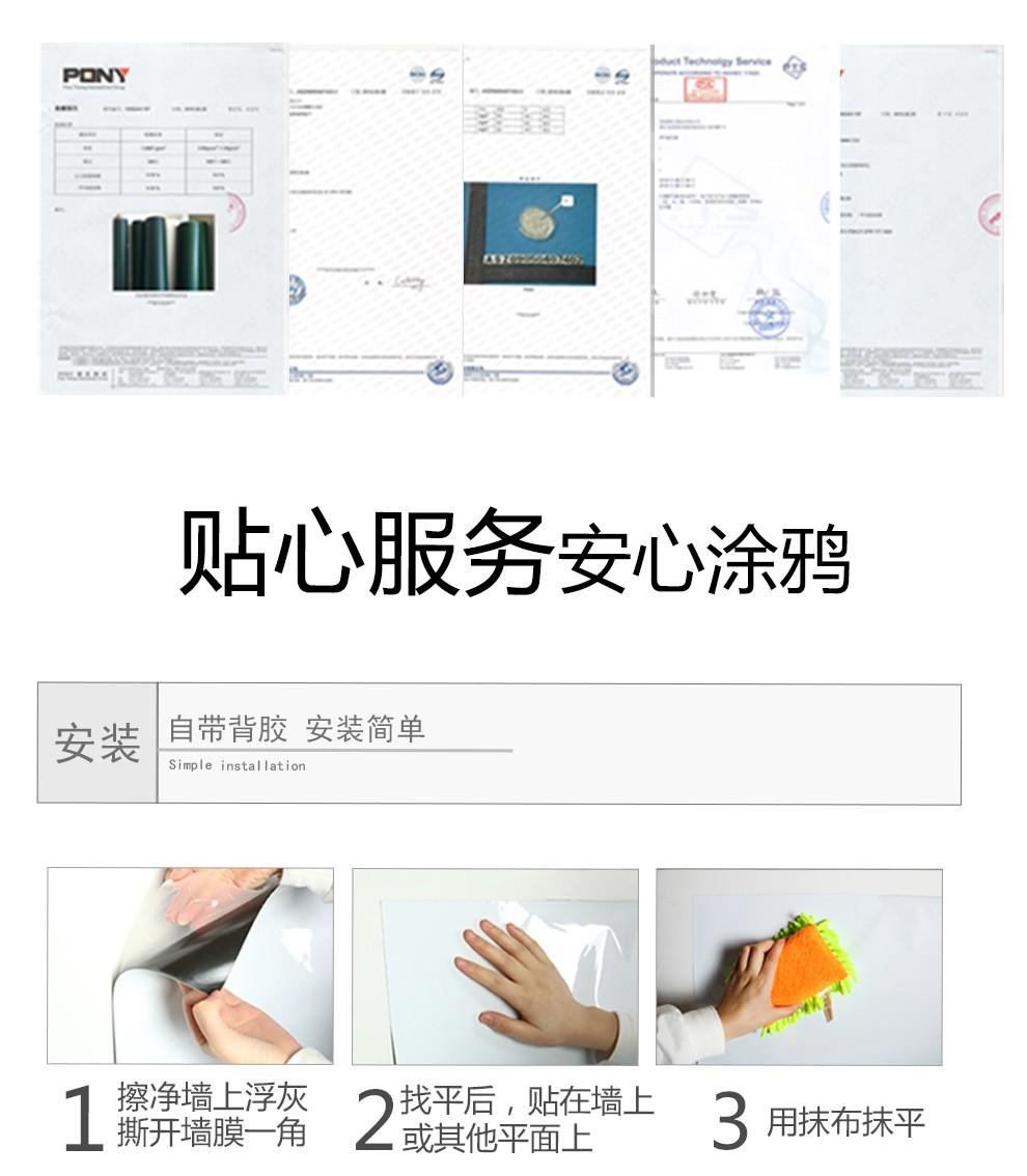 追梦磁性软白板|软白板-大连追梦科技有限公司