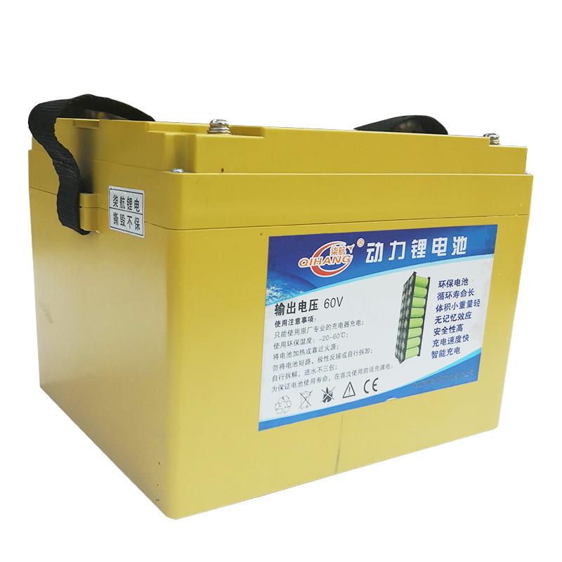 動力鋰電池 動力鋰電池-漳州市柒航新能源科技有限公司