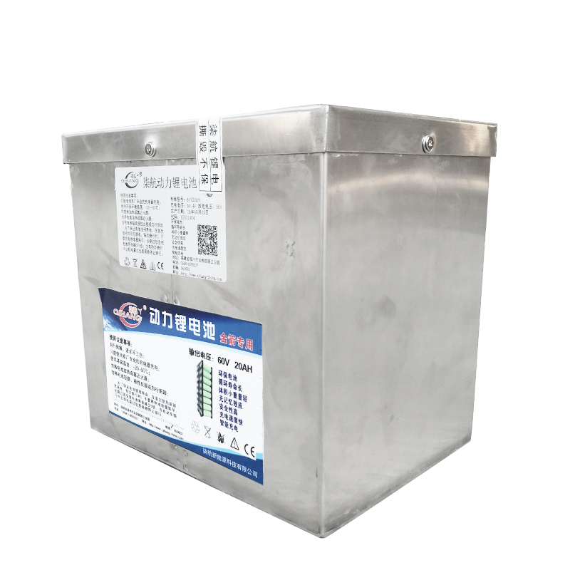 动力锂电池60V20AH|动力锂电池-漳州市柒航新能源科技有限公司