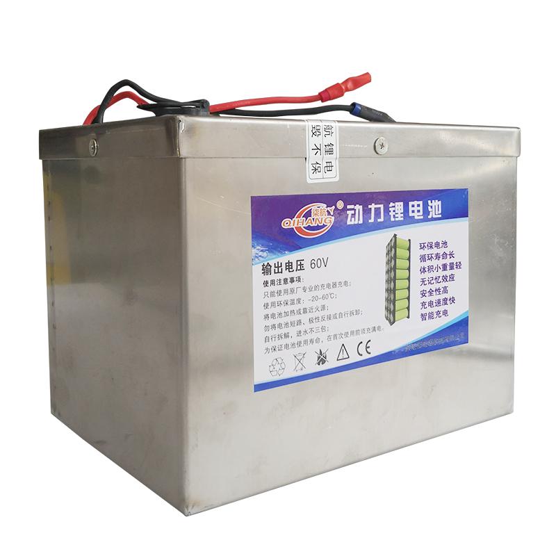 动力锂电池60V|动力锂电池-漳州市柒航新能源科技有限公司