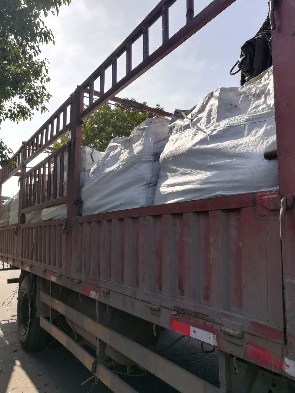 2018年10月17日上午,发往广州12吨石墨装车完毕,整装待发!|公司新闻-maxbetx万博软件注册