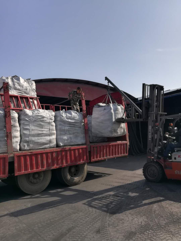 10月22日实拍河北客户走单18吨增碳剂 公司新闻-maxbetx万博软件注册