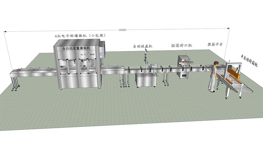 生产线|解决方案-山东科麦多自动化科技有限公司