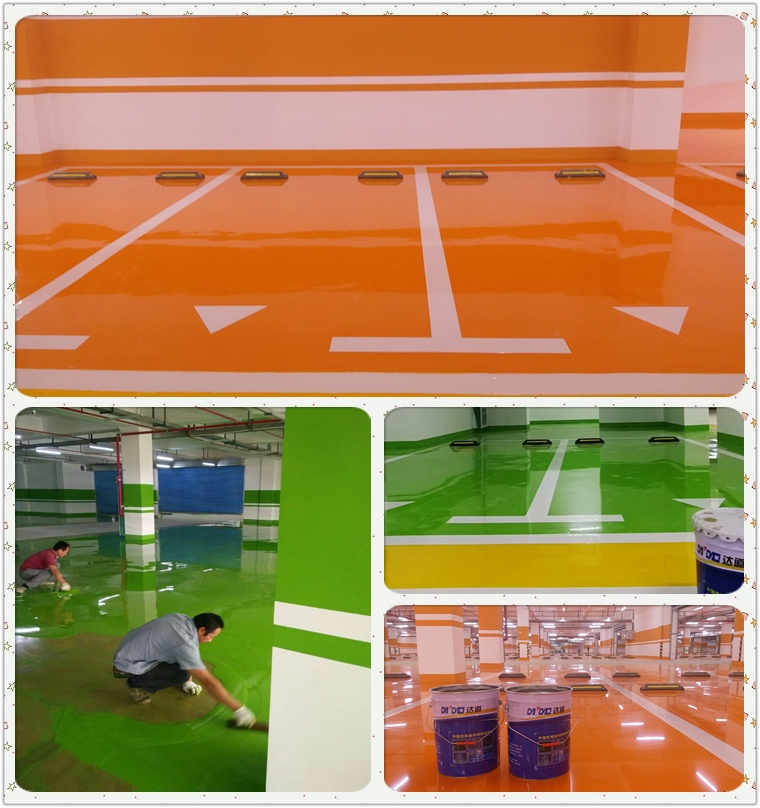 Epoxy Self leveling Paint DADAO 01.jpg
