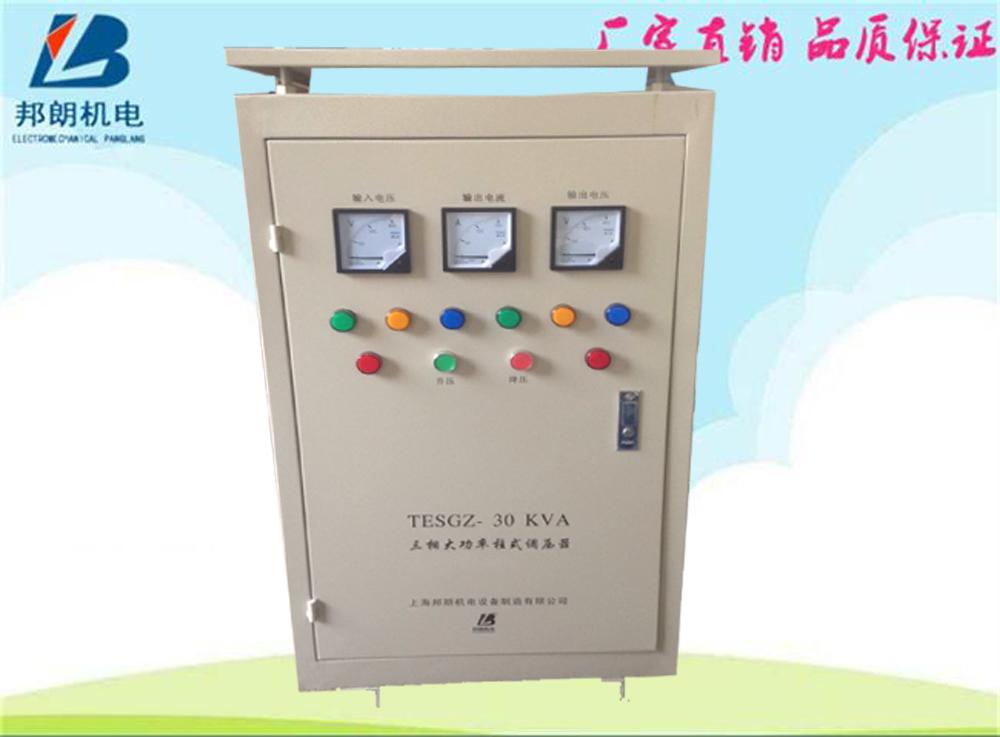 三相电动柱式调压器.jpg