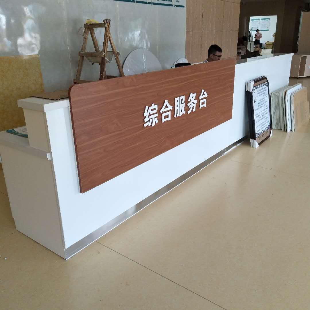 东莞松山湖社区卫生服务中心|工程案例-广州瀚宇实验室设备亿博彩票平台