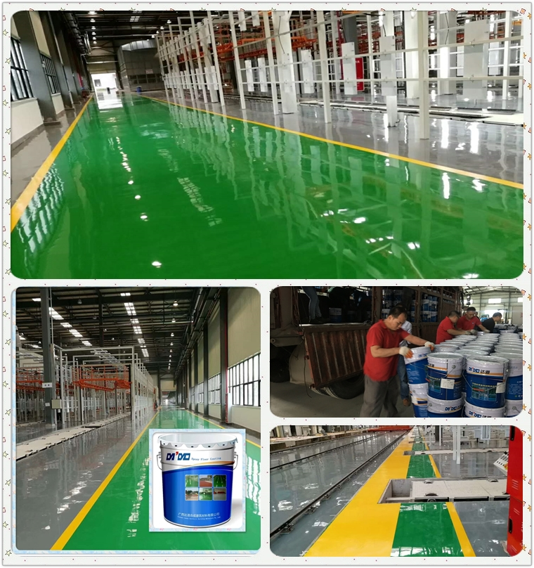 EPOXY FLOOR COATING 03.jpg