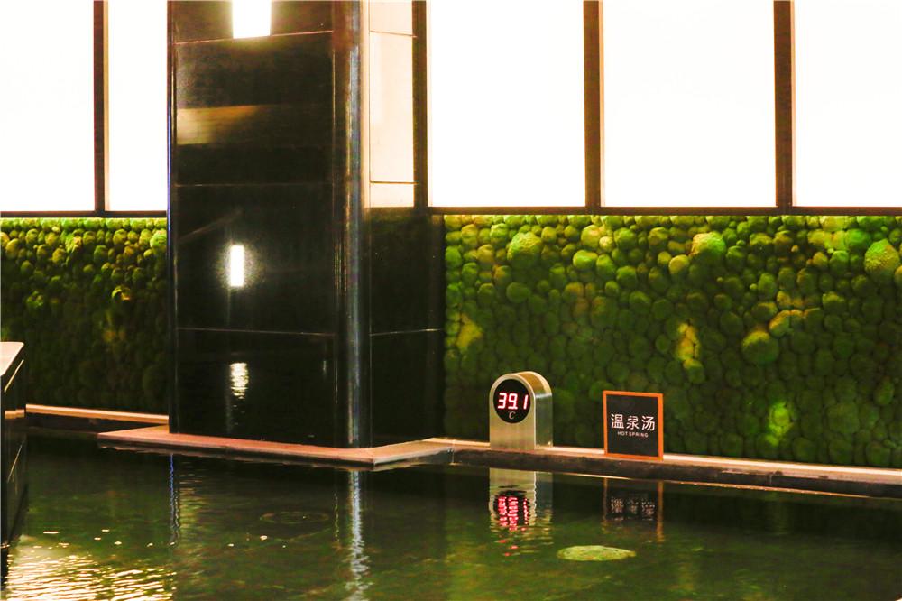 温泉汤.jpg