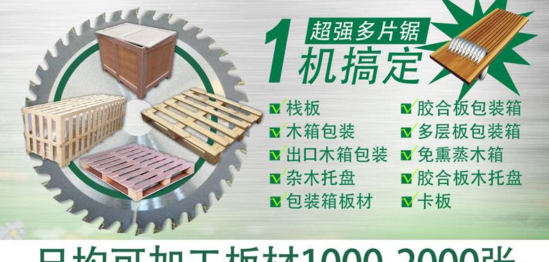 胶合板包装箱3_02.jpg